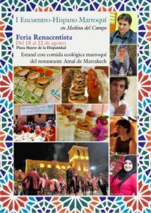 Encuentro semana renacentista - MARRAKECH